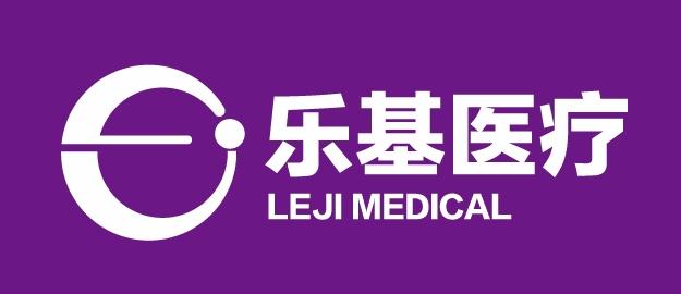 南京乐基医疗器械有限公司